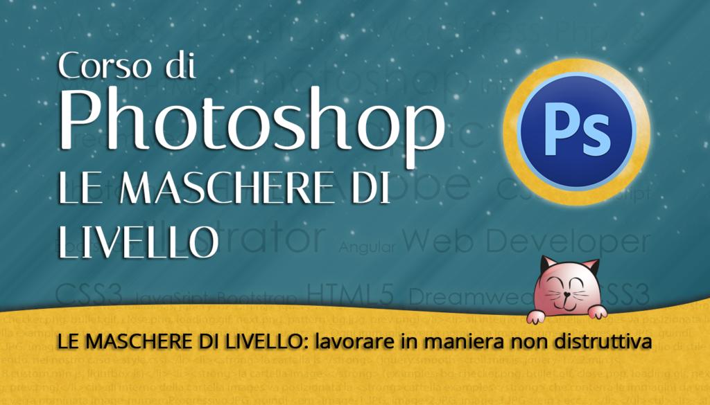 Tutorial Photoshop: le Maschere di Livello